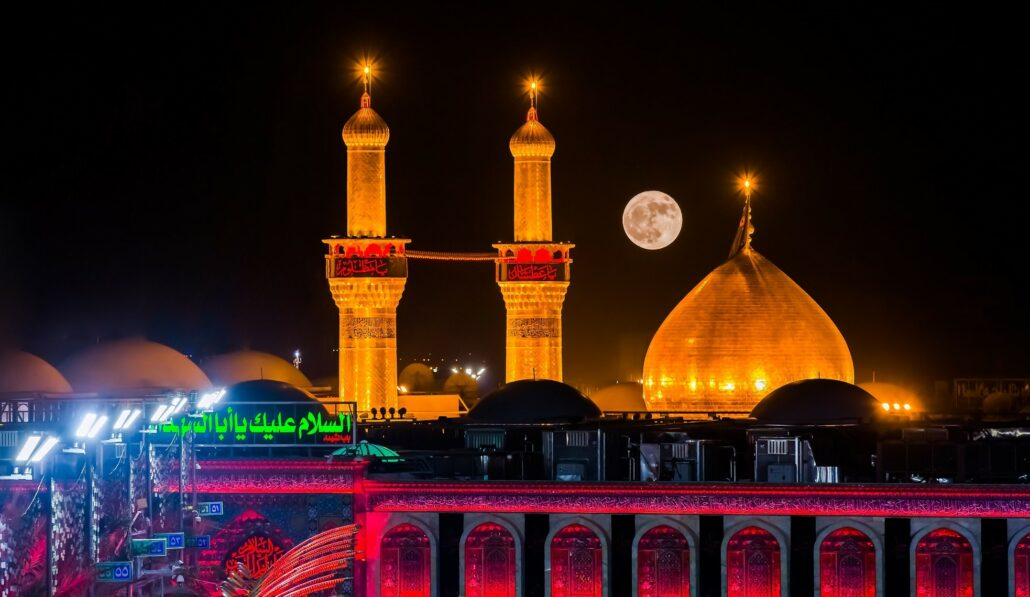 Ziyarat Tour Package From India