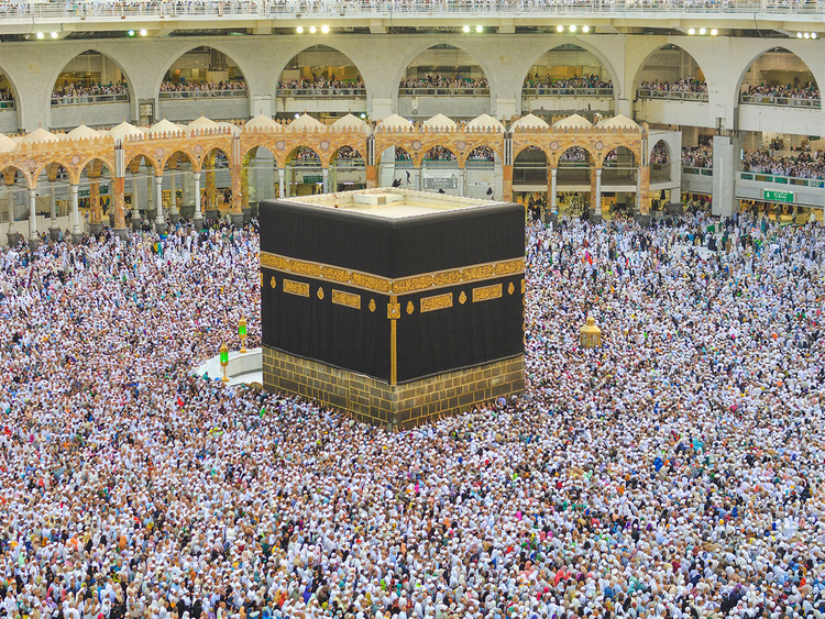 Umrah Tour Package From India